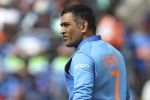 Dhoni has to play more matches to be part of T20 World Cup plans: Kapil Dev