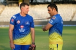 MS Dhoni will get one last chance even if IPL 2020 is cancelled: Childhood coach