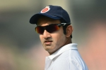 Gautam Gambhir angry: Not just Dhoni's six won India the 2011 World Cup but team effort