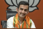Coronavirus: Gambhir vows to contribute 2 years' salary to PM CARES Fund