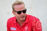 Tokyo Olympics: Coach Sjoerd Marijne hits out at women hockey players: 'Our worst match'