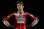 Lockdown days: Ducati MotoGP rider Danilo Petrucci does physiotherapy and light training, controls diet