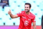 Saliva ban major handicap for pacers, ICC must ensure bowling-friendly pitches in Tests: Pathan
