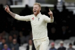 England vs West Indies 1st Test: Dream11 Team Prediction, Playing XI Updates & Fantasy Cricket Tips