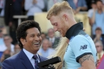 Ben Stokes will lead England from front, has controlled aggression: Sachin Tendulkar