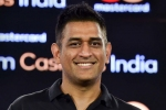 Happy Birthday MS Dhoni: Exclusive: Dhoni is a mentally strong person and captain: Joginder Sharma