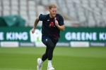 England vs Pakistan: Root and Eng still unsure on Stokes' fitness