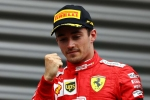F1 2020: Fourth 'feels like a victory' for Ferrari's Leclerc