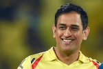 MS Dhoni undergoes Covid 19 test ahead of IPL 2020, set to leave to Chennai on Friday