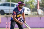 Setback for IPL 2020 preparations: Rajasthan Royals fielding coach Dishant Yagnik tests Covid 19 positive