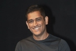 MyKhel Exclusive: MS Dhoni retires: Dhoni a simple person with simple funda: Irfan Pathan