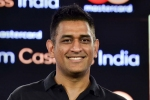 MS Dhoni to produce mythological sci-fi web-series