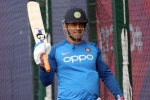 MSD retires: Dhoni's contribution to sport unique, inspiring: Sharad Pawar