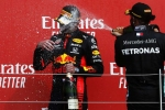 F1 2020: Verstappen on shock Silverstone win: I didn't see it coming!