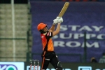 IPL 2020: The size of the boundary doesn't matter: SRH youngster Abdul Samad