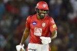 IPL 2020: KXIP vs DC: Chris Gayle breaks into impromptu dance