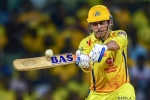 MS Dhoni creates history, becomes first player to make 200th IPL appearance