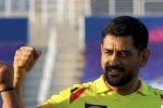 MS Dhoni New Beard Look in IPL 2020: Dhoni sports new beard but retains old magic, grabs two superb catches