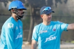 IPL 2020: DC vs KXIP: We will start the tournament strong: Delhi Capitals Coach Ricky Ponting