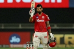 IPL 2020: Match 9: RR vs KXIP: Dream11 tips, Head to head, Playing XI, India timing, Live streaming details