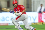 IPL 2020: Gayle is an integral part of KXIP whether playing or mentoring: Mayank Agarwal