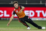 IPL 2020: Mitchell Marsh's scans lost in UAE, cricketer in dark about extent of injury
