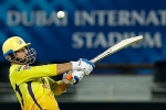 IPL 2020: Skipper MS Dhoni says 'Chennai Super Kings lacking a bit of steam in the batting department'