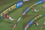 IPL 2020: Nicholas Pooran's gravity defying act near boundary impresses KXIP fielding coach Jonty Rhodes