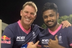 IPL 2020: If Samson is consistent in this edition, he will play all formats for India soon, says Warne