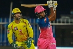 IPL 2020: KKR vs RR: No one can, no one should try to play like MS Dhoni: Sanju Samson