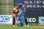 Delhi Capitals coach Ricky Ponting admitted his team was outplayed by Sunrisers Hyderabad