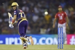 IPL 2020: KKR coach McCullum confirms Shubman will open batting throughout the season