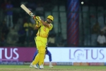 Having pulled out of IPL 2020, Chennai Super Kings' Suresh Raina wishes to train Jammu and Kashmir players