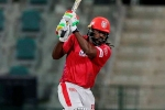 IPL 2020: KXIP vs RR, Match 50, 1st innings: Scintillating Gayle guides Kings XI Punjab to 185/4