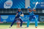 IPL 2020: We'll have to be fearless against RCB: DC skipper Shreyas Iyer after losing to MI