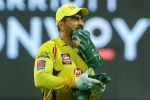MS Dhoni on playing 200th IPL game: Feels good, but it's just a number
