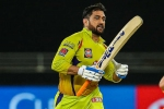 IPL 2020: Why these 5 big stars, including MS Dhoni, are struggling to make an impact