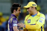 IPL 2020: Would not be surprised if MS Dhoni is retained as CSK captain in 2021: Gambhir