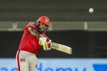 Chris Gayle hits first six of Super Over but says this player is Kings XI Punjab's real star