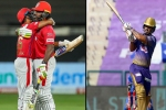 IPL 2020: KXIP vs KKR: Chris Gayle, KL Rahul, Nitish Rana eye personal milestones at Sharjah