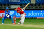 IPL 2020: KXIP skipper KL Rahul hails 'great team man' Glenn Maxwell