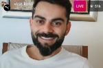 IPL 2020: Team Bana Lo takes internet by storm