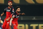 IPL 2020: Kolkata Knight Riders create an unwanted record