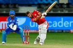 Glenn Maxwell finding form is big relief for Kings XI Punjab, says KL Rahul