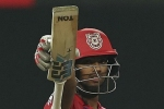 IPL 2020: Nicholas Pooran happy to finish the match early