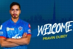 IPL 2020: Delhi Capitals sign Pravin Dubey as a replacement for injured Amit Mishra for the remainder of season