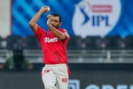 IPL 2020: Twitter reacts to Mohammad Shami's consistent yorker bowling ability