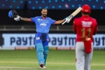 IPL 2020: DC vs KXIP: Match 38, mid-innings: Ton-up Shikhar Dhawan takes Delhi to 164/5 as other batters disappoint