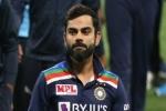 India vs Australia | Gautam Gambhir slams Virat Kohli's captaincy