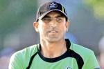 Younis Khan steps down as Pakistan batting coach two days ahead of England trip